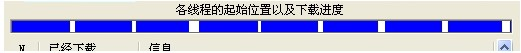 idm-6-28-03